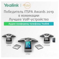 Конференц-телефоны Yealink получили награду Best VoIP Device Award 2019 от ITSPA