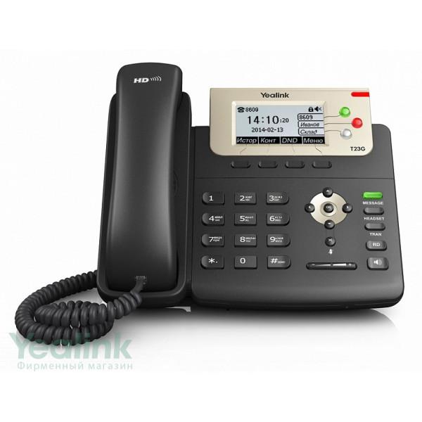 Настольный IP-телефон Yealink T23G