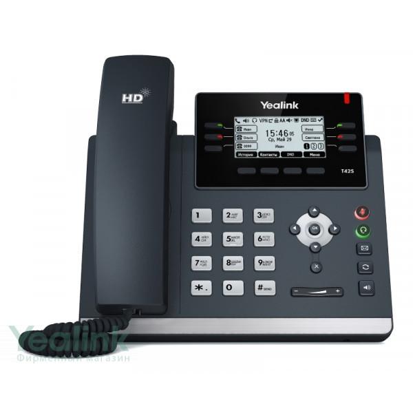 Настольный IP-телефон Yealink SIP-T42S