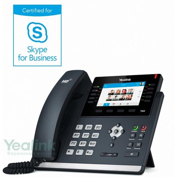 IP-телефон Yealink SIP-T46S для Skype for Business