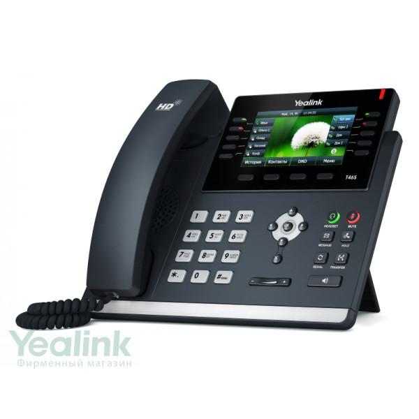 Настольный IP-телефон  Yealink SIP T46S