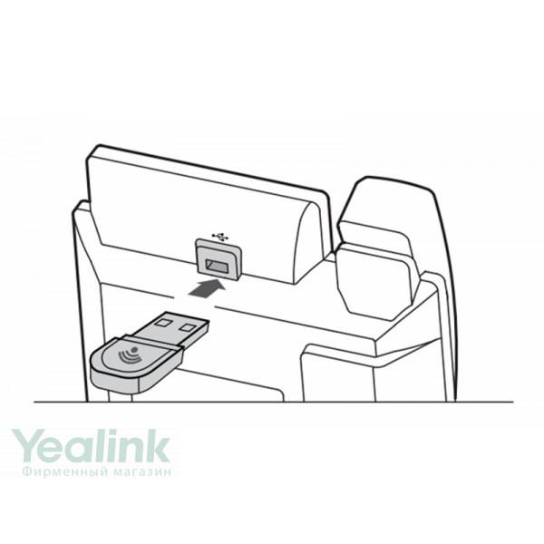 WiFi-адаптер Yealink WF40