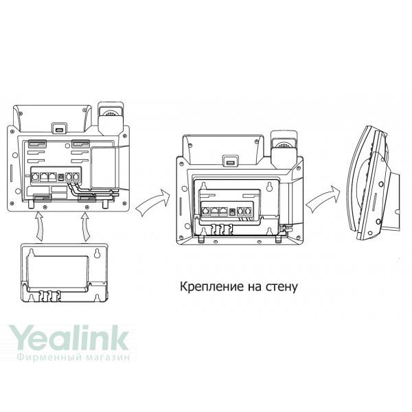 Кронштейн для Yealink T46X