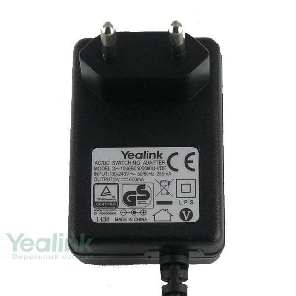 Блок питания к SIP-телефонам Yealink 0.6A