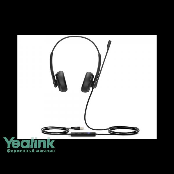 USB-гарнитура Yealink UH34 Dual Teams