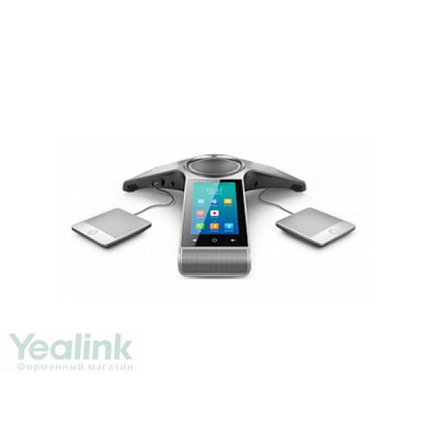 Терминал ВКС Yealink VC500-Phone-Wired-WP