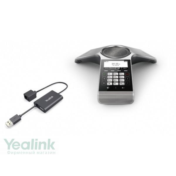 Конференц-телефон + PSTN-адаптер Yealink PSTN CP920