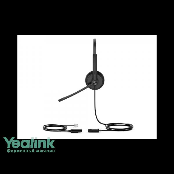 Гарнитура Yealink YHS34 Lite Dual