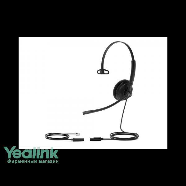 Гарнитура Yealink YHS34 Lite Mono