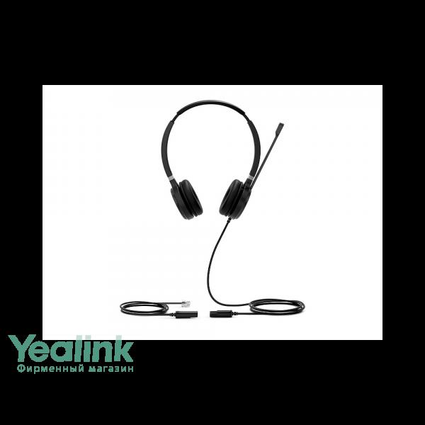 Гарнитура Yealink YHS36 Dual