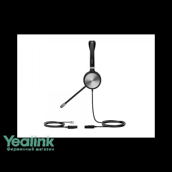 Гарнитура Yealink YHS36 Mono